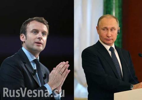 «Президент-мальчишка» Макрон сойдется с «Владимиром Великим», — Times
