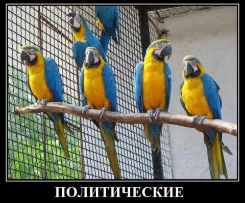 Донецк – «для кого ВОЙНА, а …