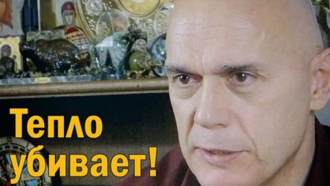 Сергей Бубновский: всего лиш…