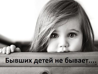 Беларусcких алиментщиков дос…