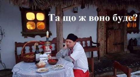 Итоги недели Украины. Мрак б…