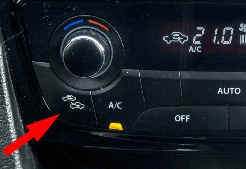 Кнопки в автомобиле, о предн…
