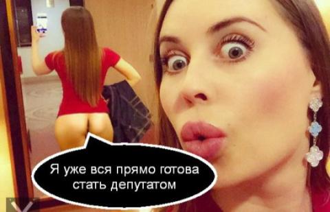 Саакашвили предложил Юлии Ми…