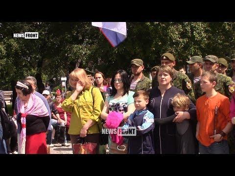Митинг-реквием «Донецкое небо», приуроченный к третьей годовщине первых авианалетов на Донецк