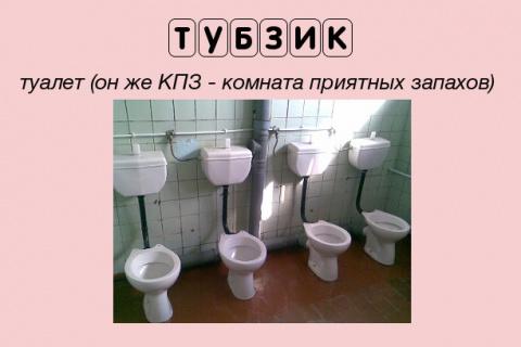 Великий и могучий в исполнении советского школьника