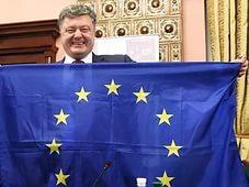 """""""Потеряна ли Украина""""? или """"В поисках папика"""""""