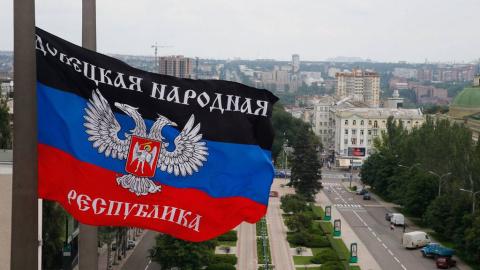 Донецк – желто-голубое шоу