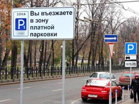 Автомобилисты Москвы получил…