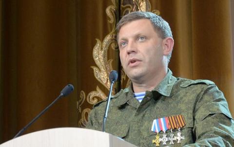 Захарченко поздравил спразд…