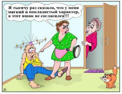 http://mtdata.ru/u15/photoE5F5/20272316009-0/big.jpeg