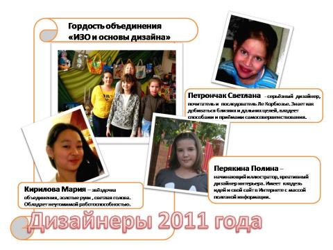 Выпускники 2011года