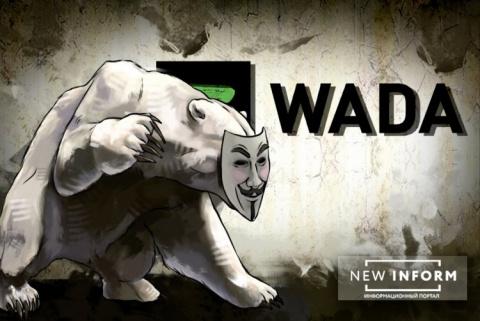 Удар по WADA: член МОК призн…