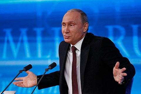 Путин предложил поддержать с…