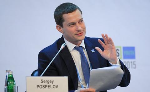 Сергей Поспелов больше не гл…