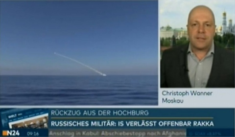 Германский телеканал N24: Ра…