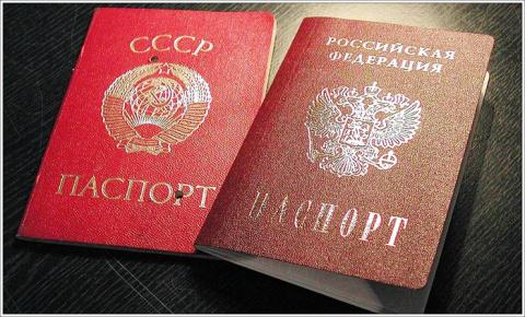 Очнись, Россия! Тебя доят не…