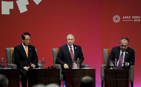 Владимир Путин прибыл в Перу для участия в саммите АТЭС