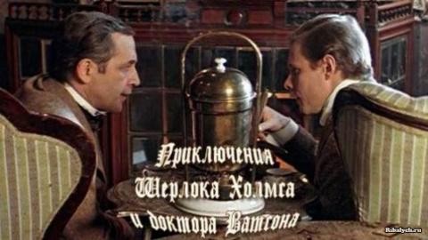 11 фактов о любимом фильме  «Приключений Шерлока Холмса и доктора Ватсона» (12 фото)