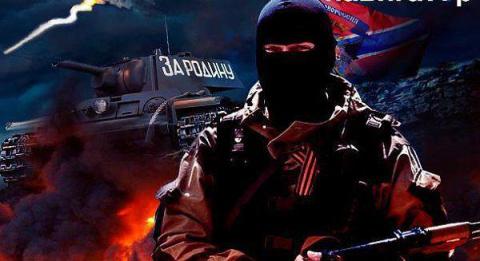 Большие потери ВСУ: «Русская…