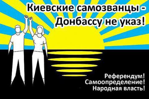 """Украина:   """"ПОЛЮБИТЬ СЕБЯ ЗАСТАВИТ"""""""