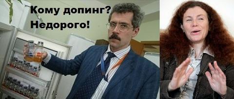 Олег Лурье: Отказ Макларена …
