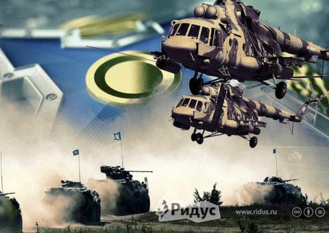 Что мы заработали в Сирии