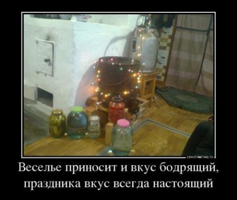 Свежие демотиваторы на Юмори…