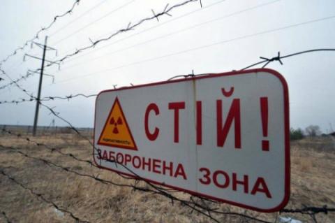 Ядерные игры СБУ: Киев начал…