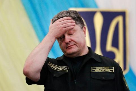 Сотрудничество НАТО и Украин…