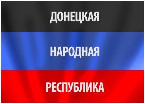 Донецк – кровавый пиар творч…