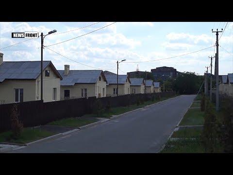 Несмотря на обстрелы со стороны Украины Донбасс живёт и будет жить