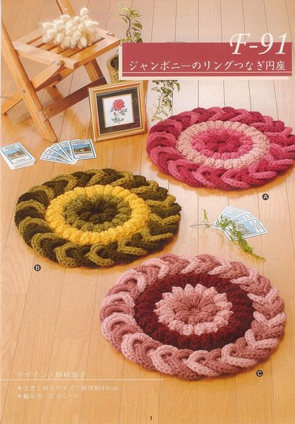 Японские коврики