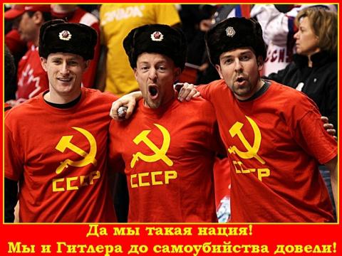 Как из российских патриотов,…