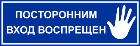 Украине отказали во вступлен…