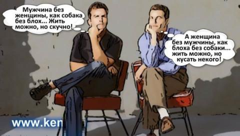 Об отношениях с юмором. Скороговорка про Грека (юмор)