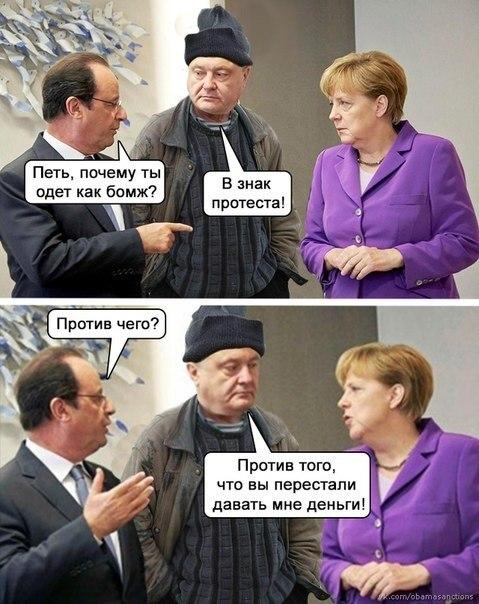 Политический юмор....