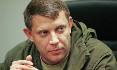 Армия ДНР применила под Горл…