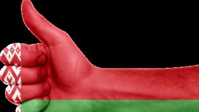 Белоруссия отказалась призна…