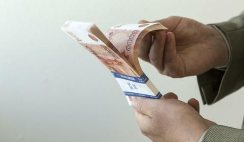 Рост зарплат признали опасны…