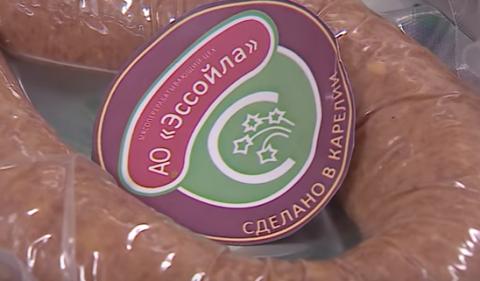 Новый мясокомбинат заработал в Петрозаводске