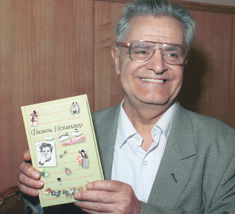 Великого поэта Фазиль Исканд…
