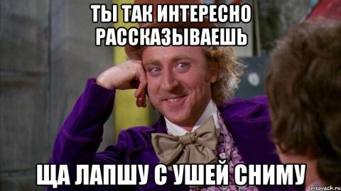 Порошенко обсудил с Туском и Юнкером санкции против России и безвизовый режим для Украины - Цензор.НЕТ 2724