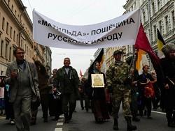В России начинается гражданская война?