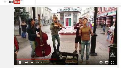 Ролик уличных музыкантов «Та…
