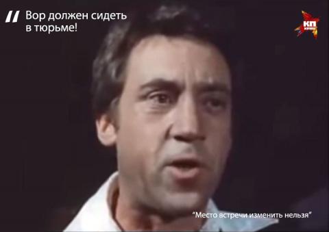 Донецк – как создать человеч…