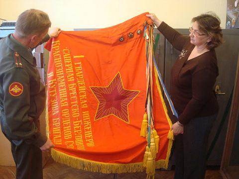 Боевое Знамя моей части.(Бранденбург,Германия)