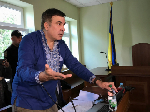 Суд наказал Саакашвили за не…