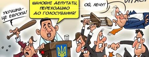 Украинский парламент прекрат…