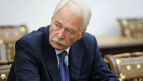"""Россия потребовала от Украины прекратить """"АТО"""" и блокаду Донбасса"""