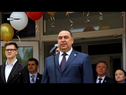 Плотницкий предложил молодежи замену «ВК» и «Одноклассников»